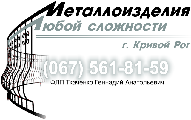 http://metall-kr.at.ua/_si/0/30247130.png